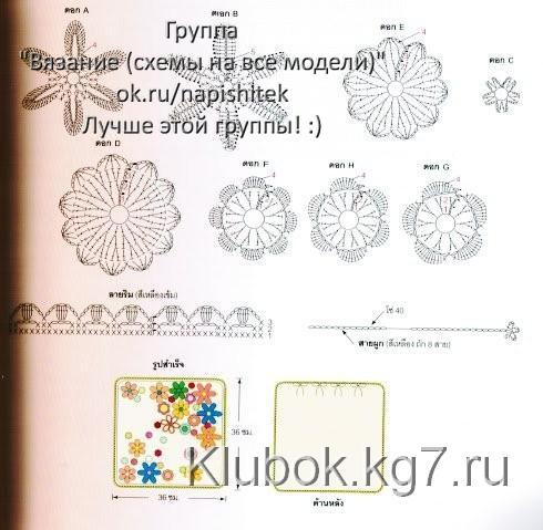 Flores crochet para adornos1