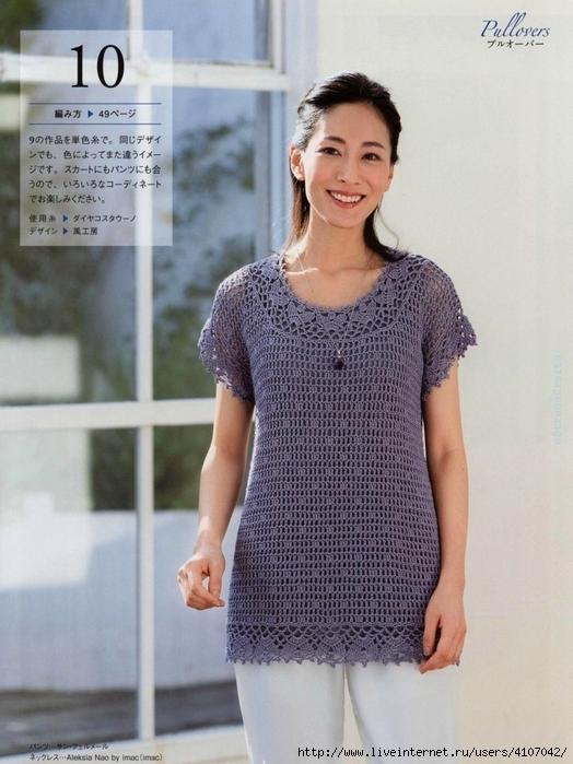Blusa sencilla crochet flores