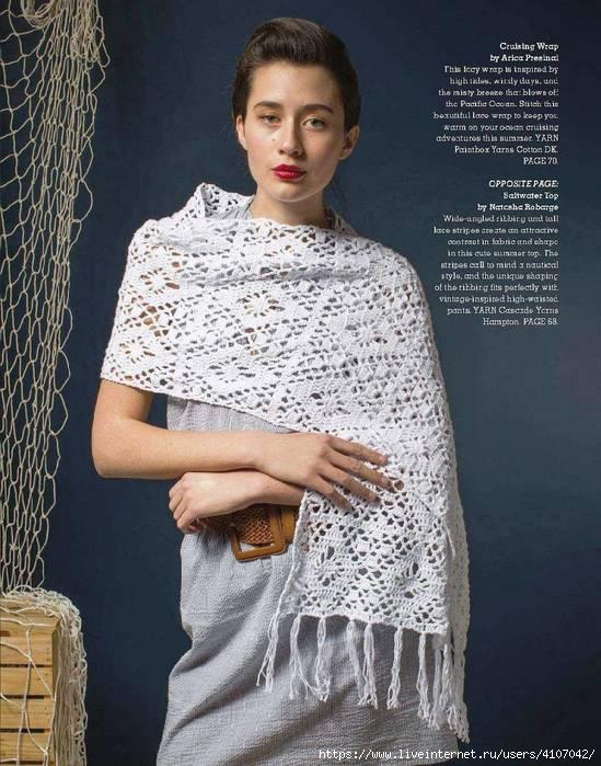 Chalina crochet fácil